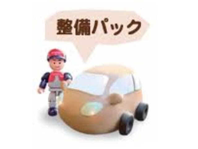 ダイハツ東京販売(株) Dモール町田藤の台店(3枚目)