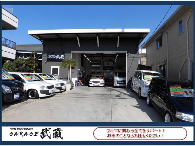 株式会社GARAGE武蔵(1枚目)