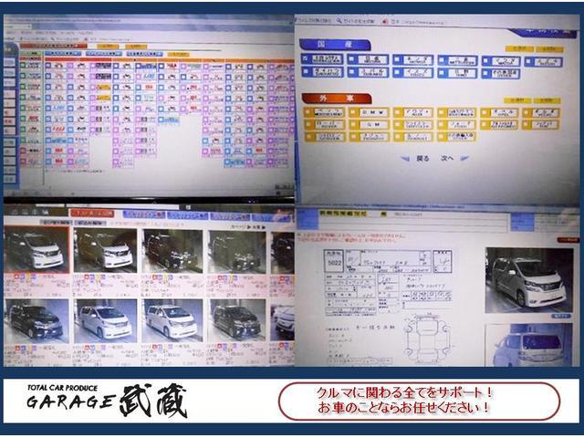 株式会社GARAGE武蔵(3枚目)