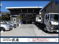 株式会社GARAGE武蔵
