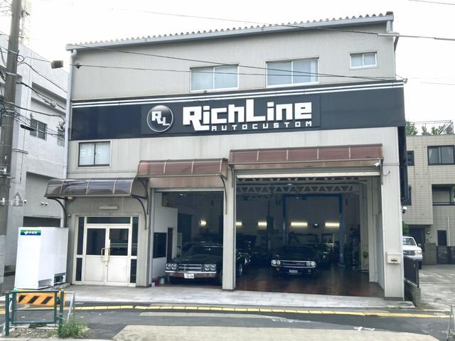 (有)Rich Line  リッチライン