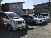 TAMA ENGI  株式会社 多摩エンジ