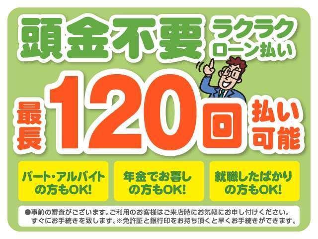 届出済軽未使用車専門店 くるまのハチオウジ(2枚目)
