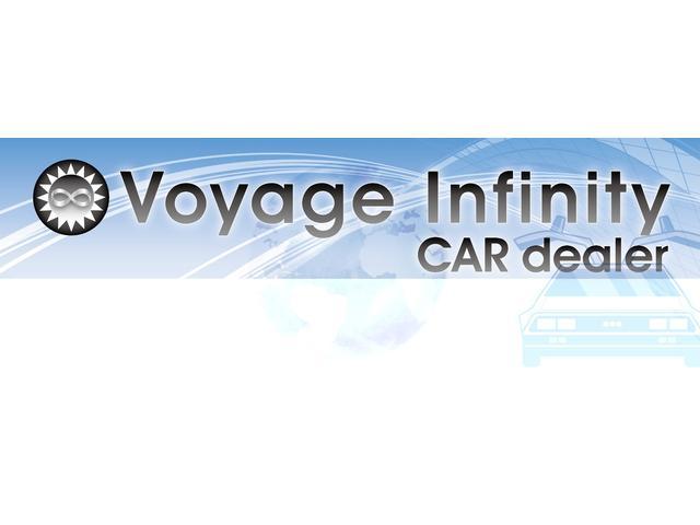 Voyage Infinity ヴォヤージュ・インフィニティ