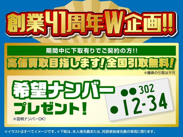 (株)ジャンプ  三郷センター(2枚目)