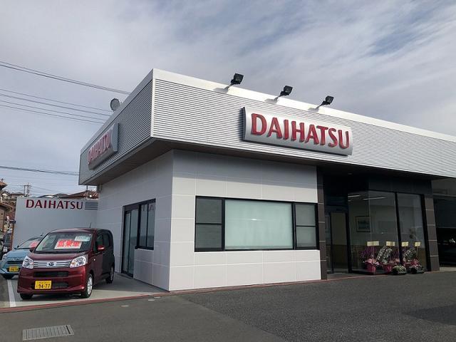トヨタカローラ新埼玉(株) 嵐山マイカーセンター(3枚目)