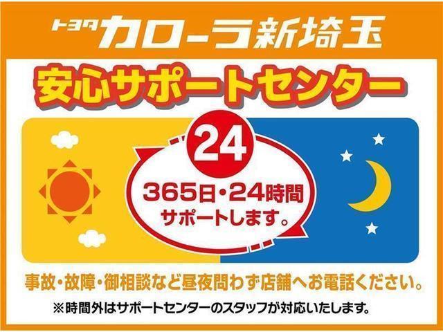 トヨタカローラ新埼玉(株) 嵐山マイカーセンター(4枚目)