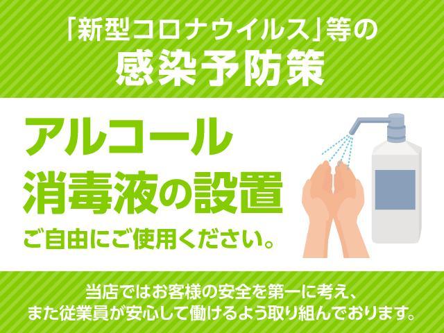 トヨタカローラ新埼玉(株) 嵐山マイカーセンター(5枚目)