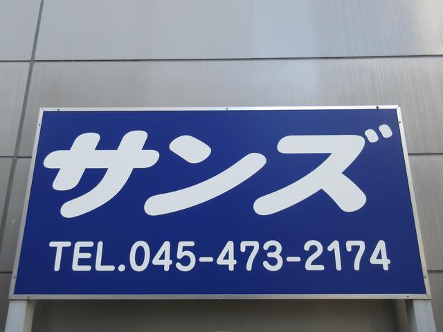 ☆こちらの看板が目印です☆新横浜駅徒歩2分の好立地です!