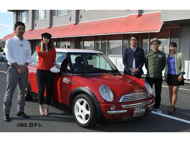BS日テレ・おぎやはぎの愛車遍歴にBMW・ミニクーパー車両を提供させて頂きました。