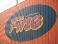 ファイン環7本店 (有)ファイン