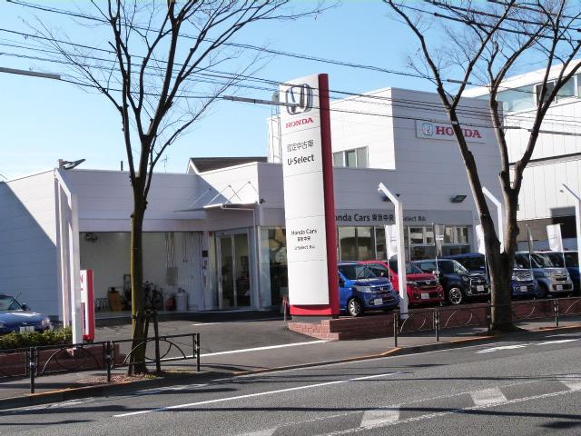 Honda Cars 東京中央 U-Select 烏山(1枚目)