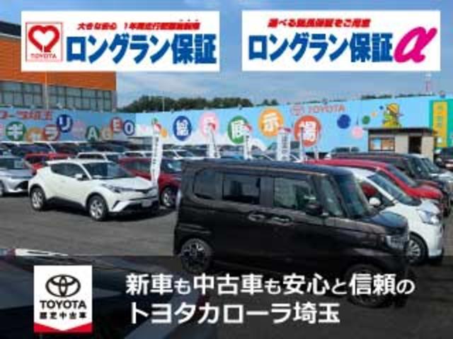 トヨタカローラ埼玉(株)上尾本店(1枚目)