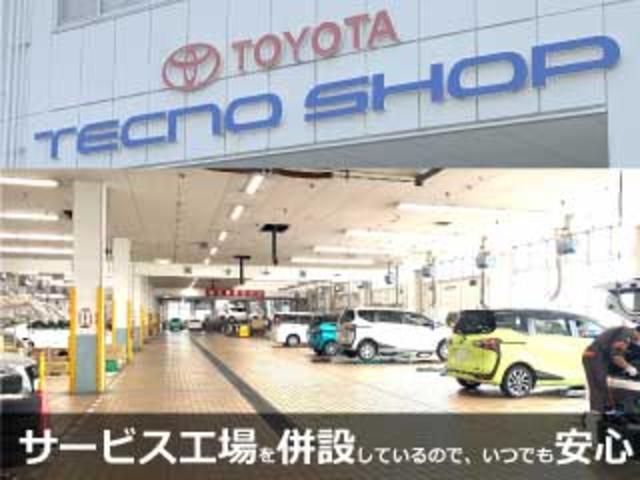 トヨタカローラ埼玉(株)上尾本店(4枚目)