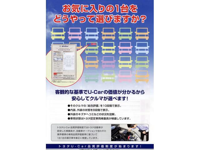 トヨタカローラ埼玉(株)上尾本店(5枚目)