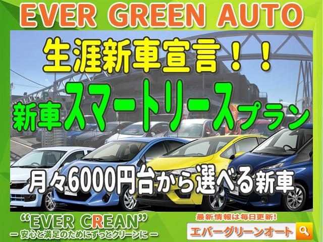 生涯新車宣言!一生新車に乗りたい方http://www.e−g−a.co.jp/newcar_lp/