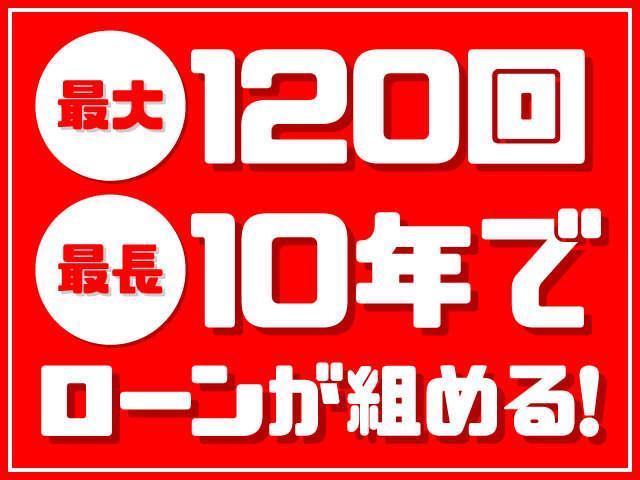 エバーグリーンオート(株) ファースト JU適正販売店(2枚目)