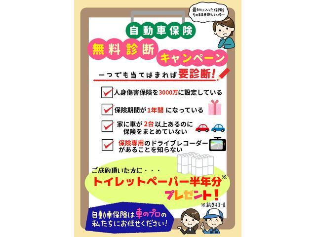 エバーグリーンオート(株) ファースト JU適正販売店(6枚目)