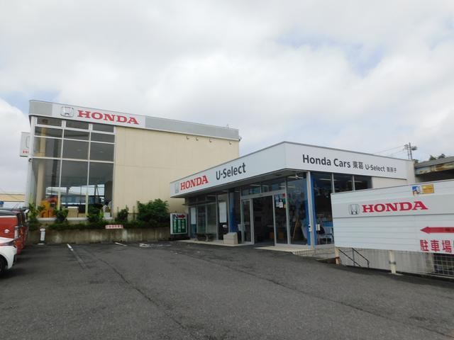 Honda Cars東葛 U-Select我孫子(1枚目)