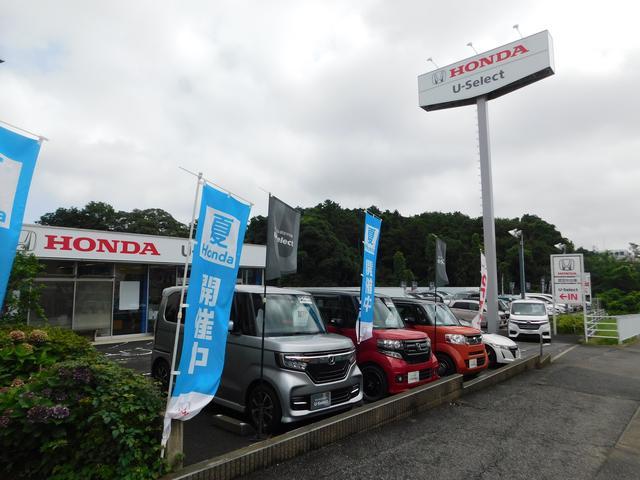 Honda Cars東葛 U-Select我孫子(2枚目)
