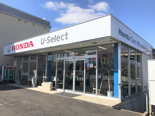 Honda Cars東葛 U-Select我孫子 店内入口