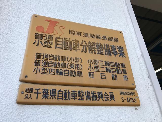 Honda Cars東葛 U-Select我孫子 は陸運局認証工場です。