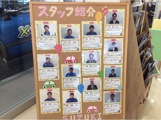 (株)スズキ自販京葉 U's STATION東金/東金営業所(4枚目)