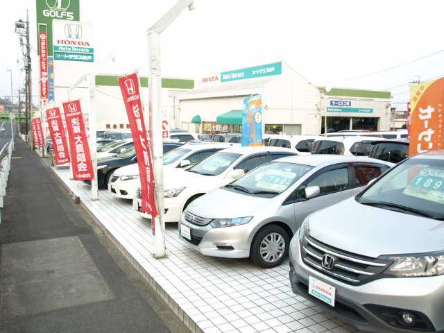 Honda Cars東葛 U-Select松戸(3枚目)
