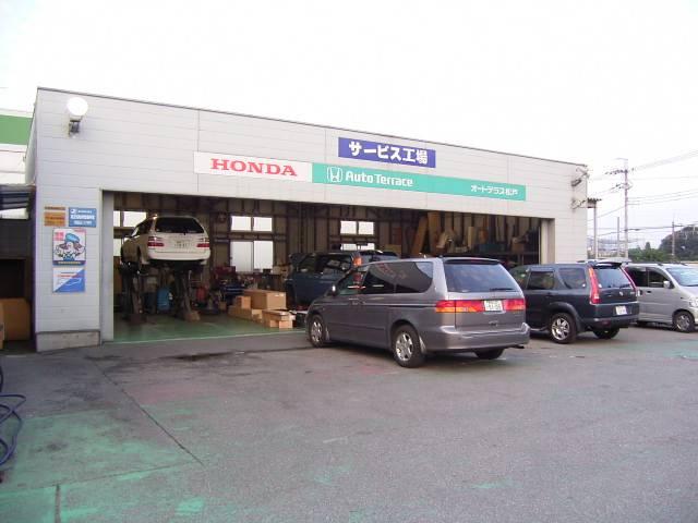 Honda Cars東葛 U-Select松戸(4枚目)