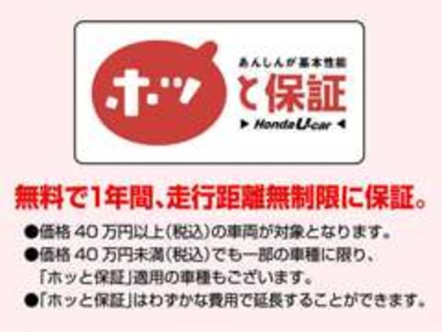 Honda Cars東葛 U-Select松戸(6枚目)