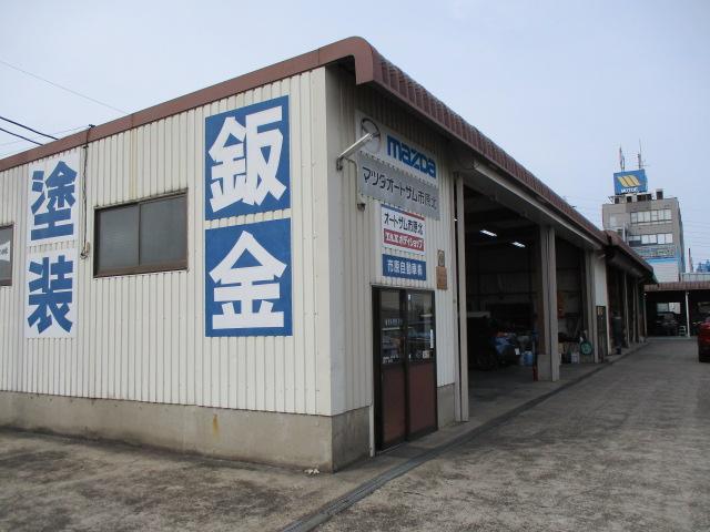 タックス市原店 市原自動車センター(株)(4枚目)
