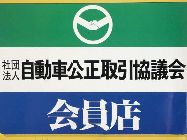 (有)バリュー 軽自動車専門店(3枚目)