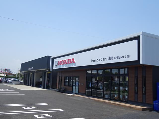 Honda Cars東総 U-Select旭