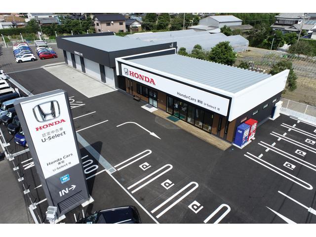 Honda Cars東総 U-Select旭(1枚目)