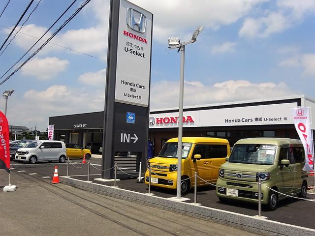 Honda Cars東総 U-Select旭(2枚目)