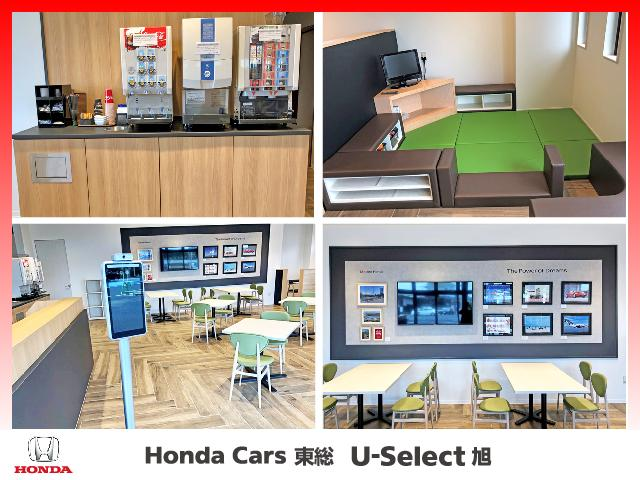 Honda Cars東総 U-Select旭(3枚目)