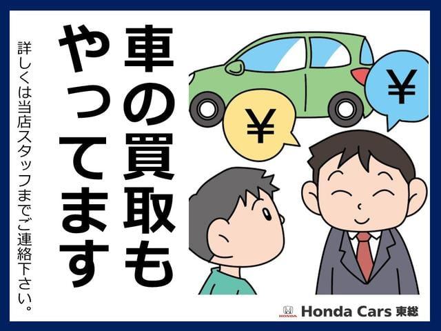 Honda Cars東総 U-Select旭(6枚目)