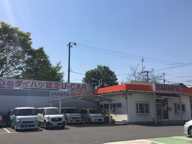 ダイハツ千葉販売株式会社 U-CAR末広