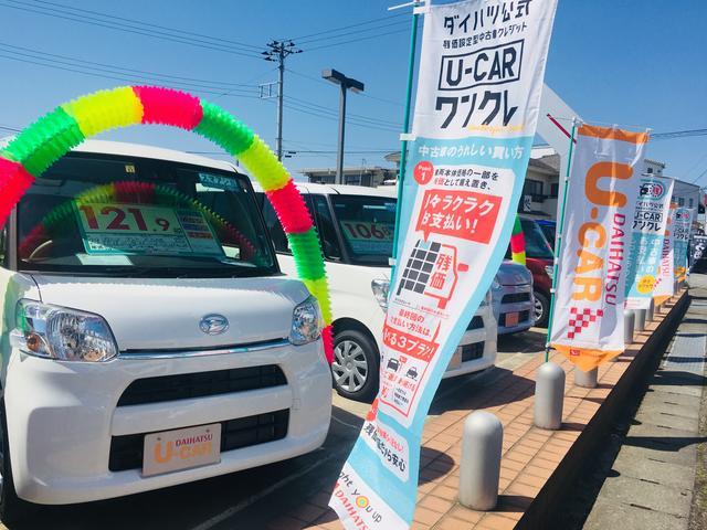 ダイハツ千葉販売株式会社 U-CAR木更津(4枚目)