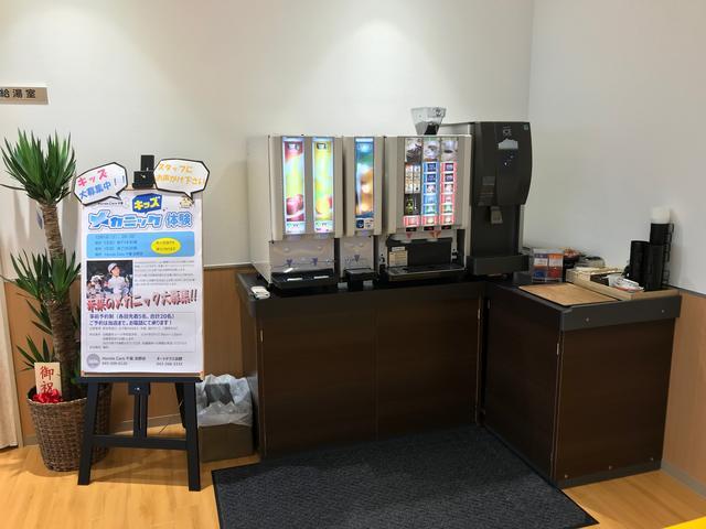 (株)ホンダカーズ千葉 U-Select浜野(5枚目)