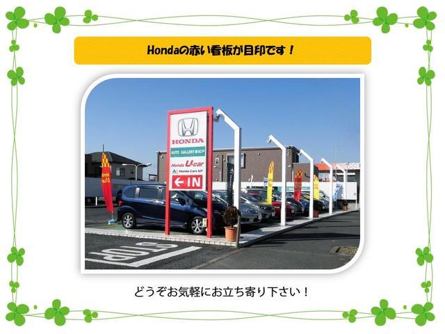 オートギャラリー東松戸 (株)ホンダカーズ松戸(2枚目)