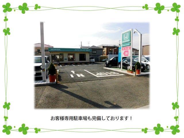 オートギャラリー東松戸 (株)ホンダカーズ松戸(4枚目)