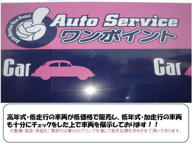 Auto Service ワンポイント(2枚目)