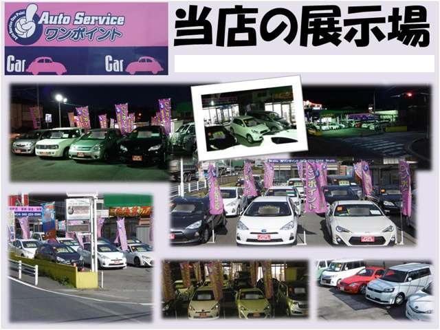 Auto Service ワンポイント(3枚目)