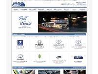 (株)マスダオート FULL HOUSE