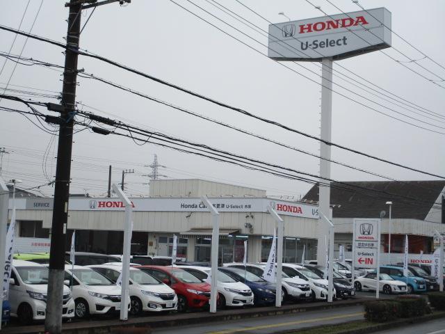 Honda Cars木更津 U-Select市原(1枚目)