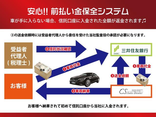 CSオートディーラー 千葉柏インター店 全車修復歴なし 30系セルシオ・クラウンマジェスタ専門店(4枚目)
