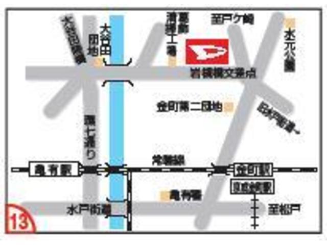 ダイハツ東京販売(株) U-CAR水元(6枚目)