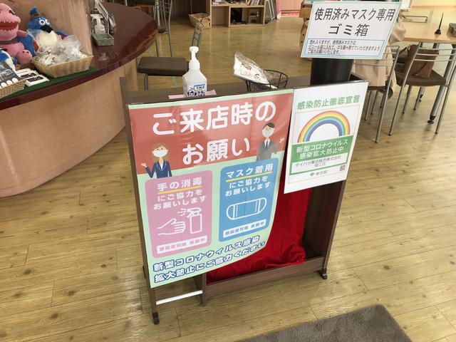 ダイハツ東京販売(株) 瑞江店(3枚目)