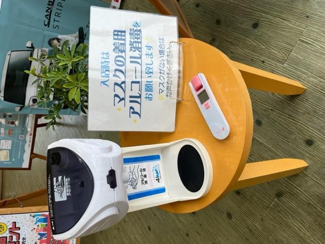 ダイハツ東京販売(株) U-CAR府中(6枚目)
